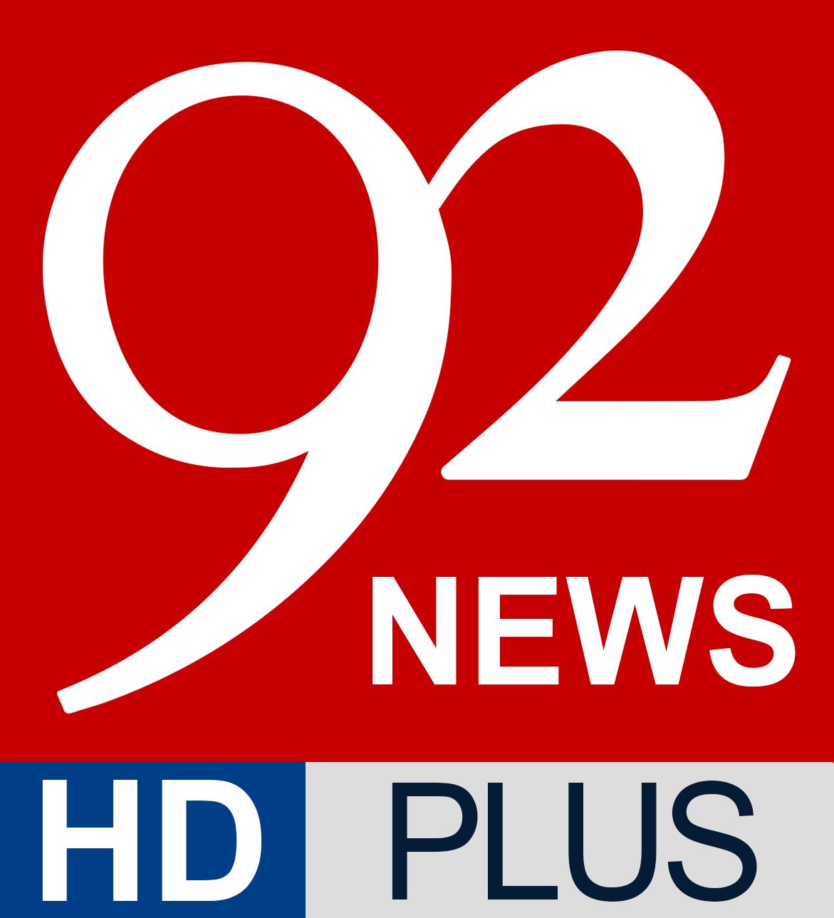 92news Logo