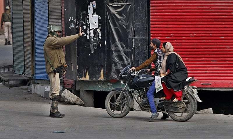 IHK on strike to mark separatist's hanging