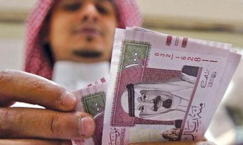 Saudi Arabia denies funding 'extremist mindset' in Pakistan