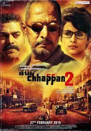 Gul Panag, Nana Patekar promote 'Ab Tak Chhappan 2'