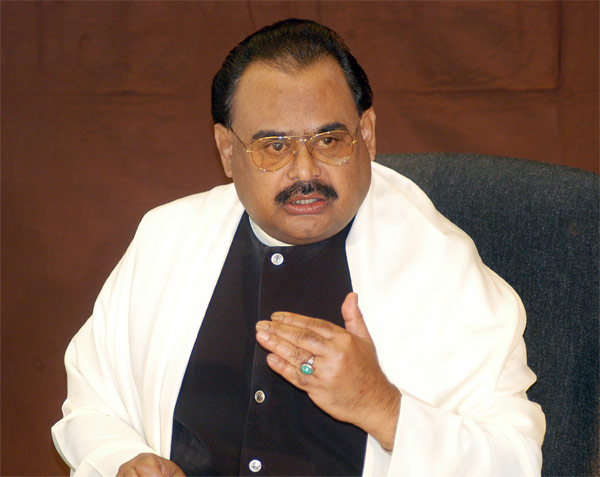 Military officers should probe Baldia Town case: MQM chief