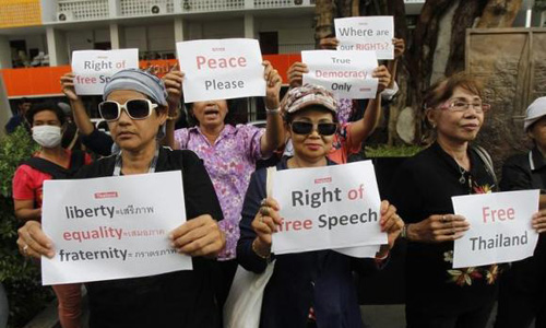 Thai bill to restrict protests sails through first reading