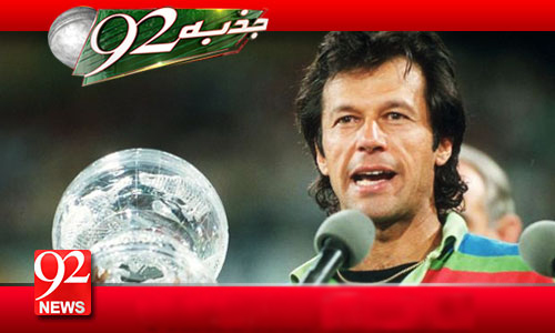 Imran to comment on Pakistan-India clash on 92 News