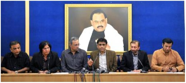 Imran Khan's 'provocative' speech is condemnable: MQM