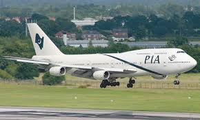 Officers protest against proposed privatization of PIA in Karachi