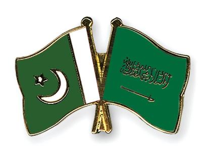 Saudi Arabia contributing in Pakistan's development: FO