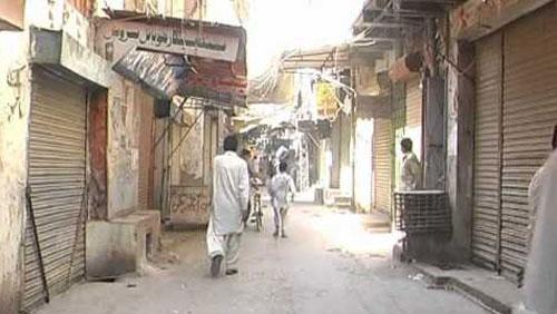 Shikarpur tragedy: Strike being observed in Jacobabad, Badin