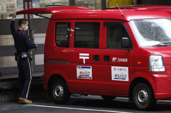 Japan Post agrees $5.1 billion takeover of Australia's Toll Holdings