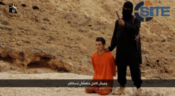 'Jihadi John' killer from Islamic State unmasked as Londoner