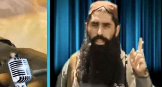 Peshawar imambargah attack case registered against TTP's Umar Naray