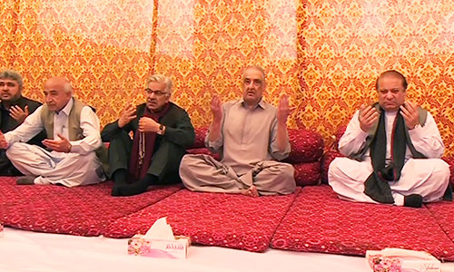 Balochistan should possess a bright future, says Nawaz Sharif