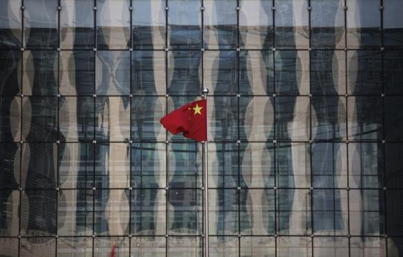 China cuts interest rates again in face of weak demand, deflation risk