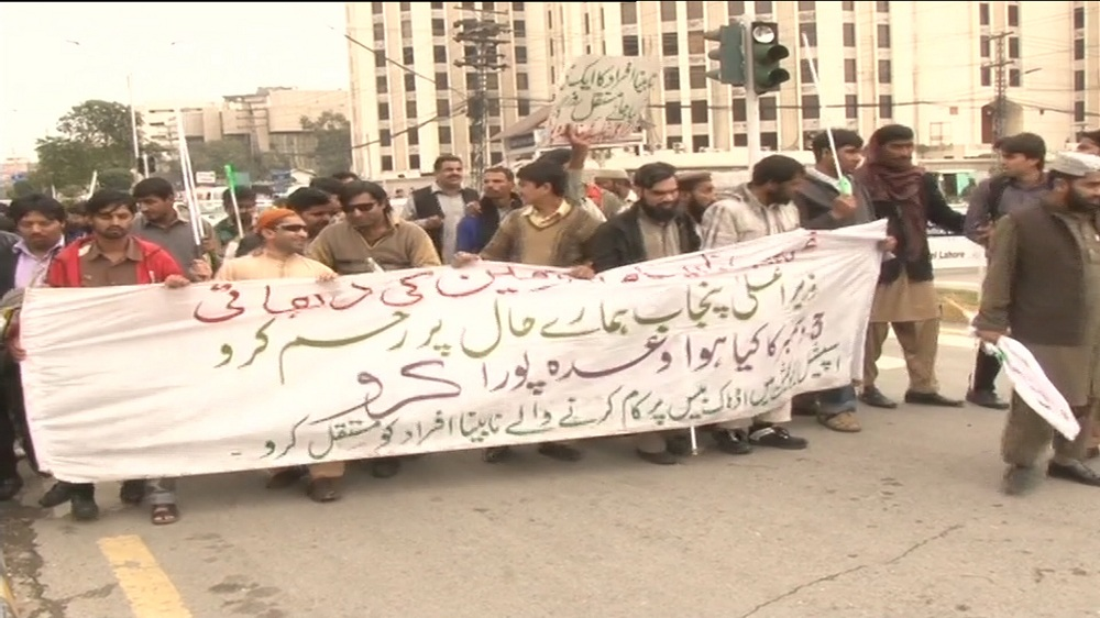 Punjab Govt pays no heed to blind people protest over job quota