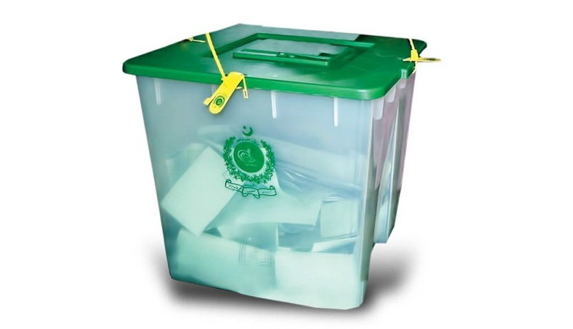Polling underway in PK-95 by-election in Lower Dir