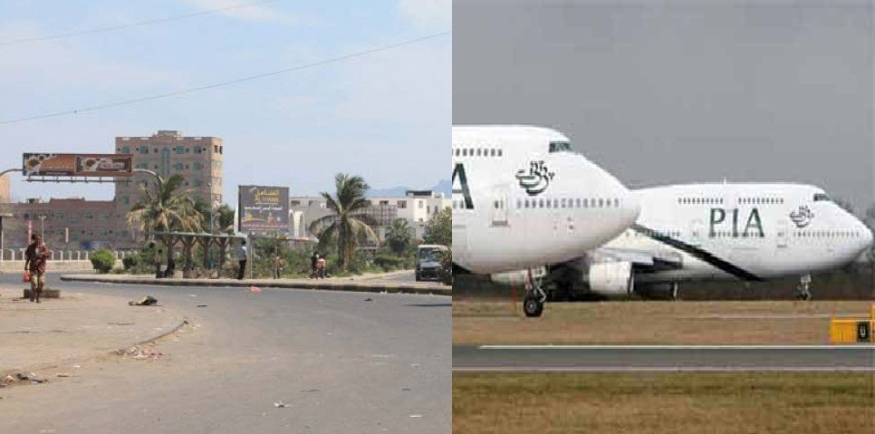 PIA aircrafts, Navy ship depart for Yemen to bring back Pakistanis