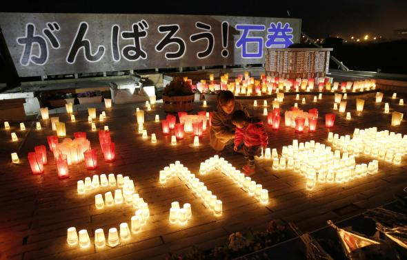 Aftershocks still rattle east Japan four years after megaquake