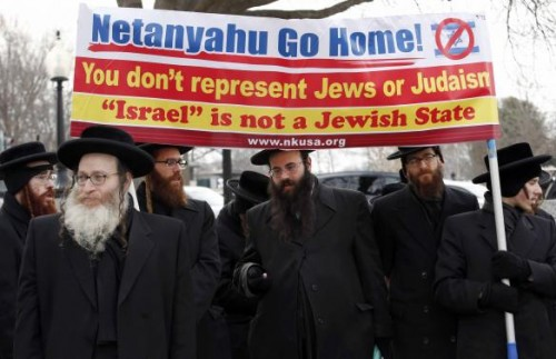 Anti-Zionist Orthodox Rabbis protest against Israeli Prime Minister Benjamin Netanyahu's speech to a joint meeting of Congress on Capitol Hill in Washington March 3, 2015.
