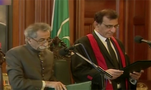 Justice Manzoor Malik takes oath as LHC Chief Justice