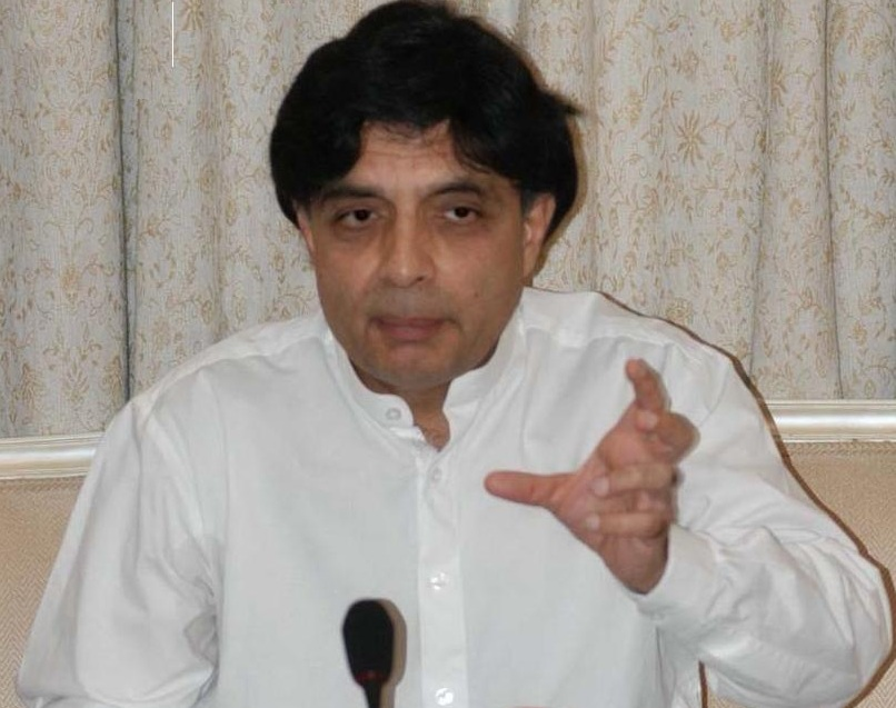 Ch Nisar orders inquiry into Nine Zero raid