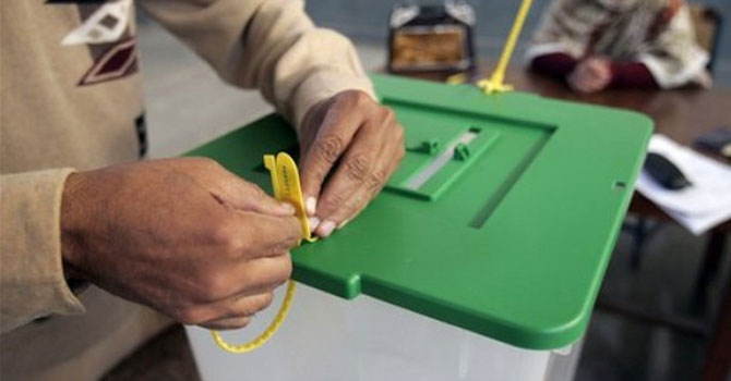 ECP directs PESCO to halt loadshedding during NA-19 by-polls