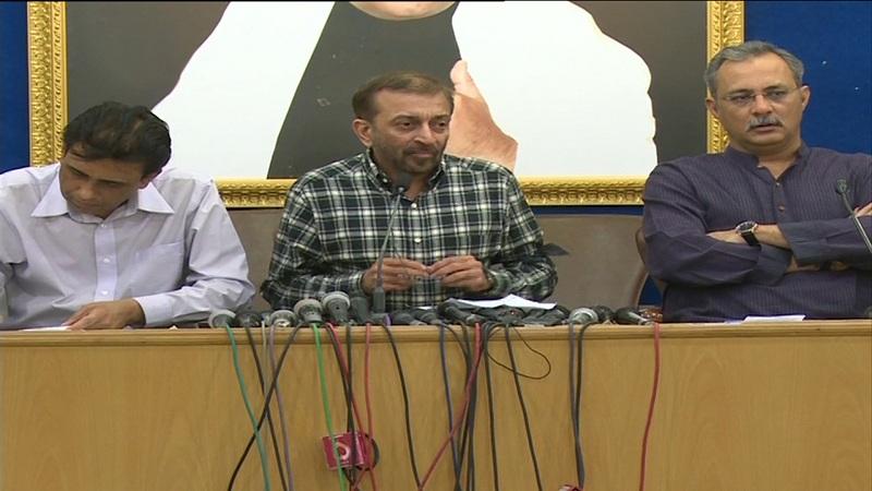 MQM demands judicial commission to probe Waqas Ali Shah's murder