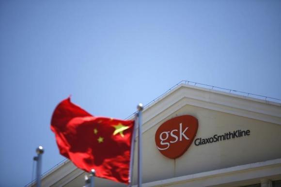 GSK sacks 110 China staff in wake of drug bribery case