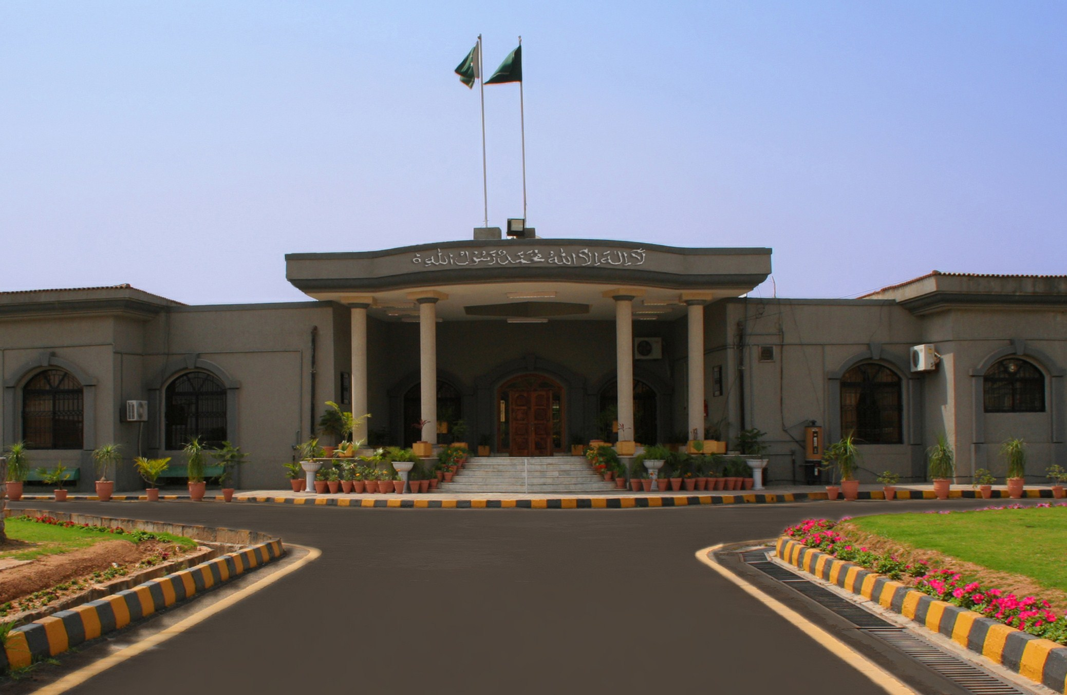 IHC admits PTI's plea to stop election of Senate's chairman, deputy chairman