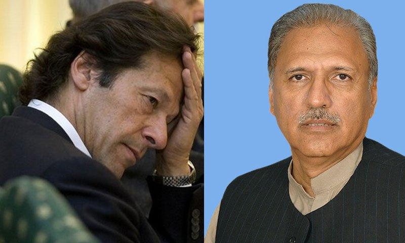 Occupation of PTV building: Audio tape reveals conversation between Imran Khan and Arif Alvi