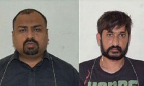 MQM workers Ubaid K2, Faisal Mota remanded for 14 days