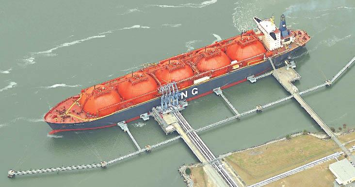 First LNG shipment from Qatar reaches Karachi