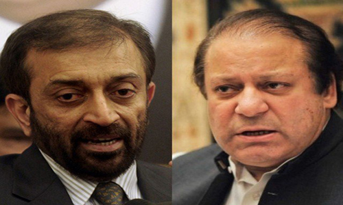 Reservations about Karachi operation: MQM delegation meets Prime Minister Nawaz Sharif today