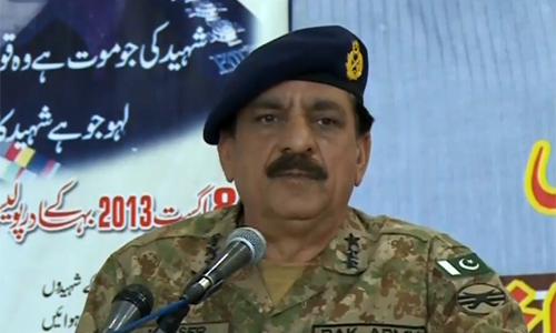Yaum-e-Shuhda: Commander Southern Command Nasir Janjua pays tributes to martyrs