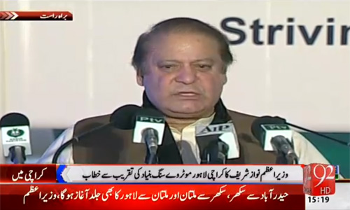 Prime Minister Nawaz Sharif lays foundation stone of Karachi-Lahore Motorway