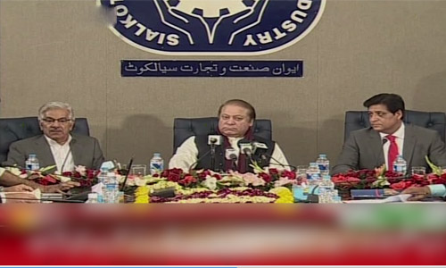 Prime Minister Nawaz Sharif presides over a meeting of the Sialkot Chamber of Commerce and Industries.