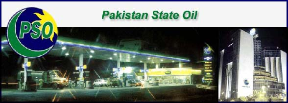 PSO imports 7 pct less fuel oil over March to May