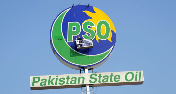PSO ramps up fuel oil imports ahead of summer