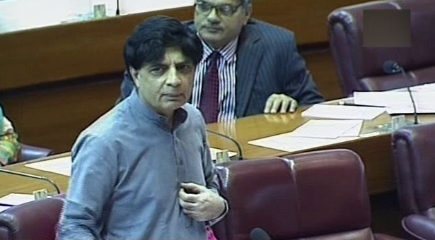 Chaudhary Nisar vows to bring youth lynching culprits to justice
