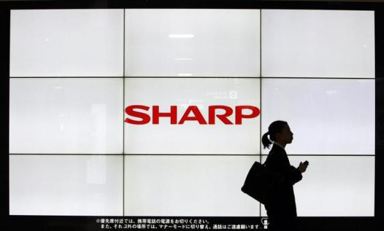 Sharp plans to cut employees' pay: Nikkei