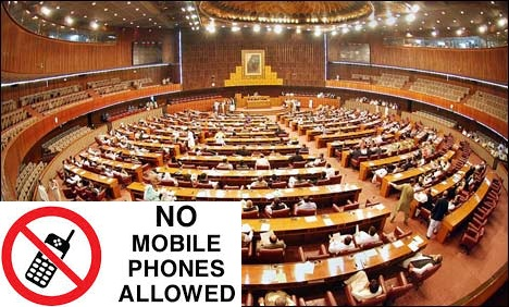ECP bans mobile phone use during Senate elections