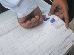 EC directs Imran Khan to submit Rs 1.5 million for thumbprint verification in NA-122