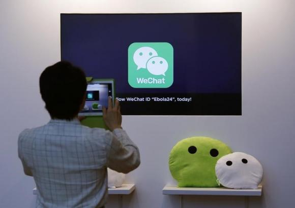 China clamps down on sexual content on WeChat