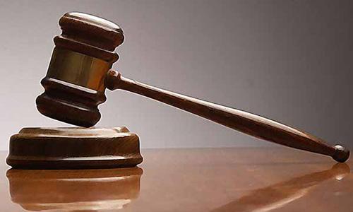 Money laundering case: LHC Rawalpindi Bench dismisses Ayaan Ali's bail plea