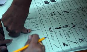 NA-122 rigging case: Election tribunal orders NADRA to verify thumb impressions