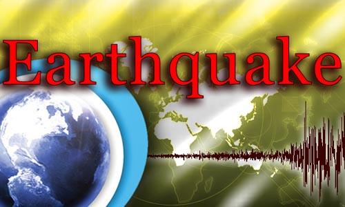 4.5 earthquake jolts Peshawar, Swat