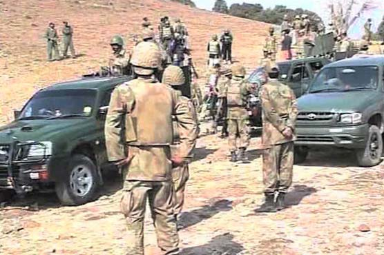 Terrorists attack security forces checkpost in Gilgit, 5 personnel injured