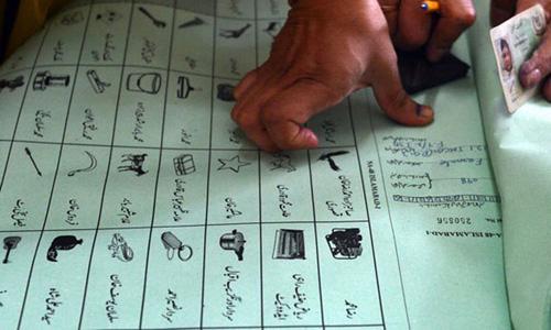 Election tribunal orders NADRA to verify votes in NA-128, PP-160