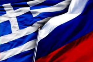 Russia, Greece to discuss EU sanctions, economy in Moscow