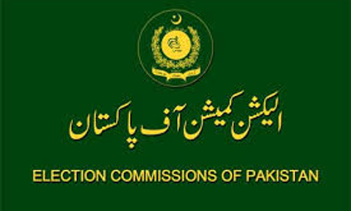 NA-154 by-poll: ECP bans announcing uplift projects in Lodhran