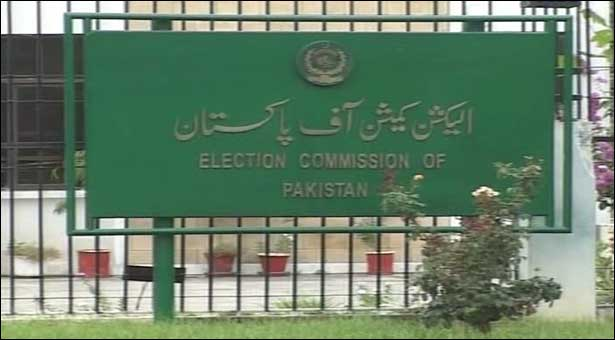 Phased wise local government elections in Punjab and Sindh