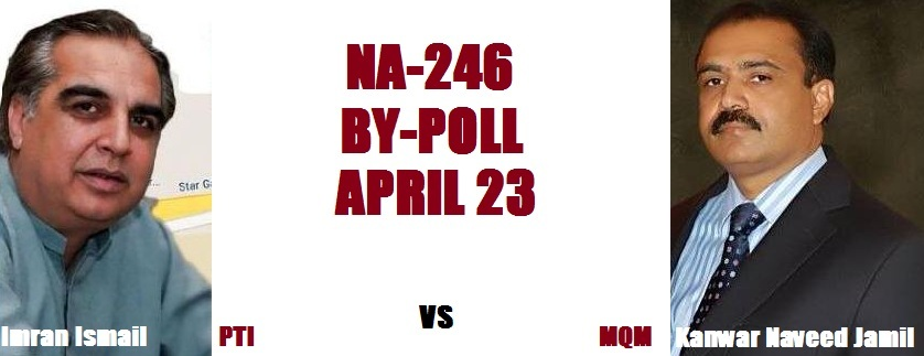PTI alleges MQM forcefully collecting CNICs for NA-246 by-poll